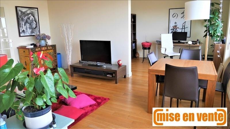 Продажa квартирa Bry sur marne 399000€ - Фото 3