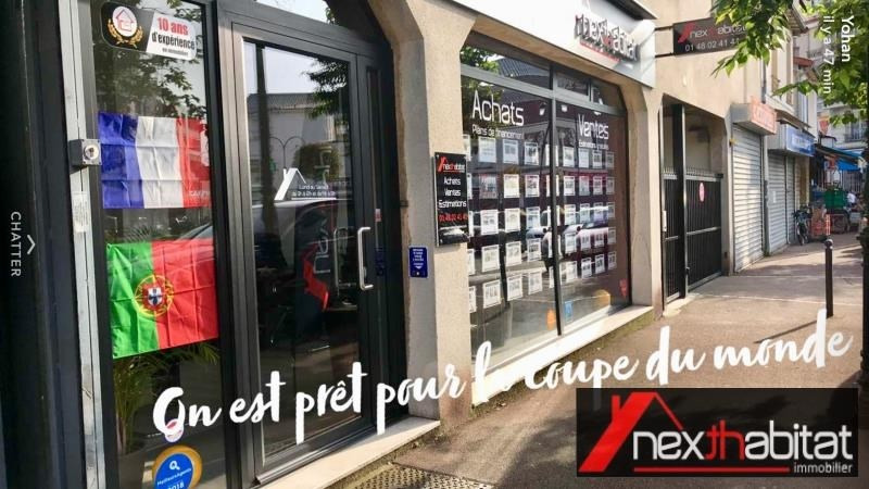 Vente appartement Livry gargan 115 000€ - Photo 6