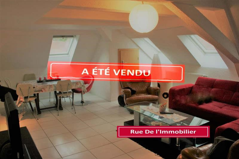 Sale apartment Wasselonne 146000€ - Picture 1