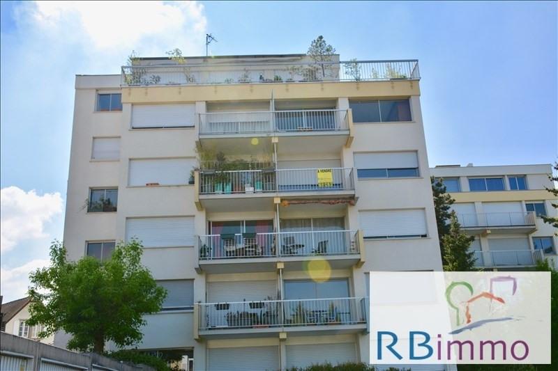 Vente appartement Strasbourg 179900€ - Photo 13