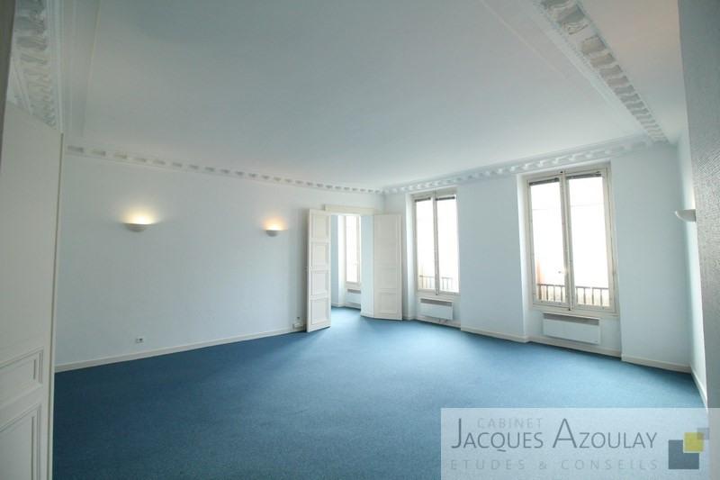 vente bureaux vendre grands boulevards paris 10 me bureau de 195 m 1 949 000 euros. Black Bedroom Furniture Sets. Home Design Ideas