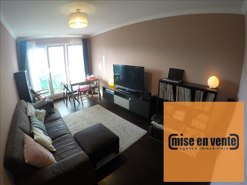 Продажa квартирa Champigny sur marne 157500€ - Фото 2