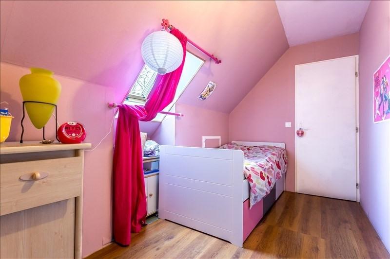Vente maison / villa Rioz 145000€ - Photo 2