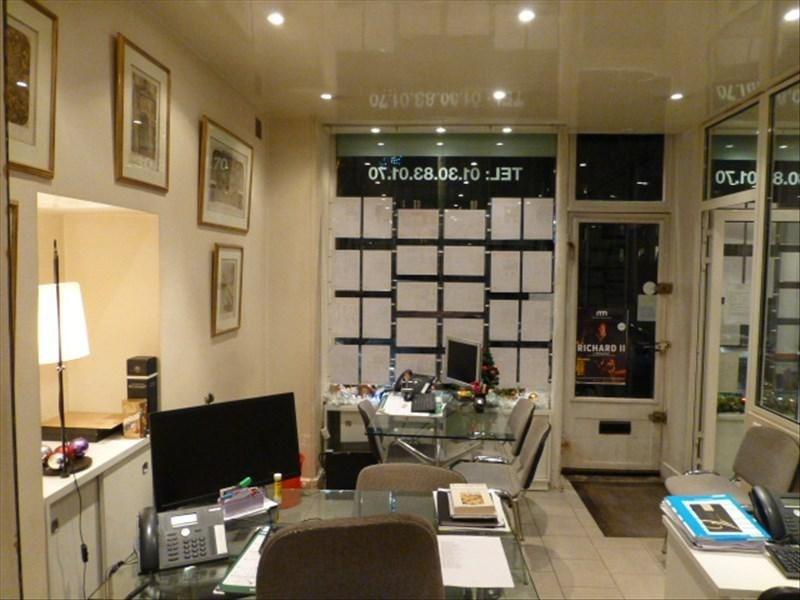 Rental empty room/storage Versailles 35000€ +CH - Picture 1