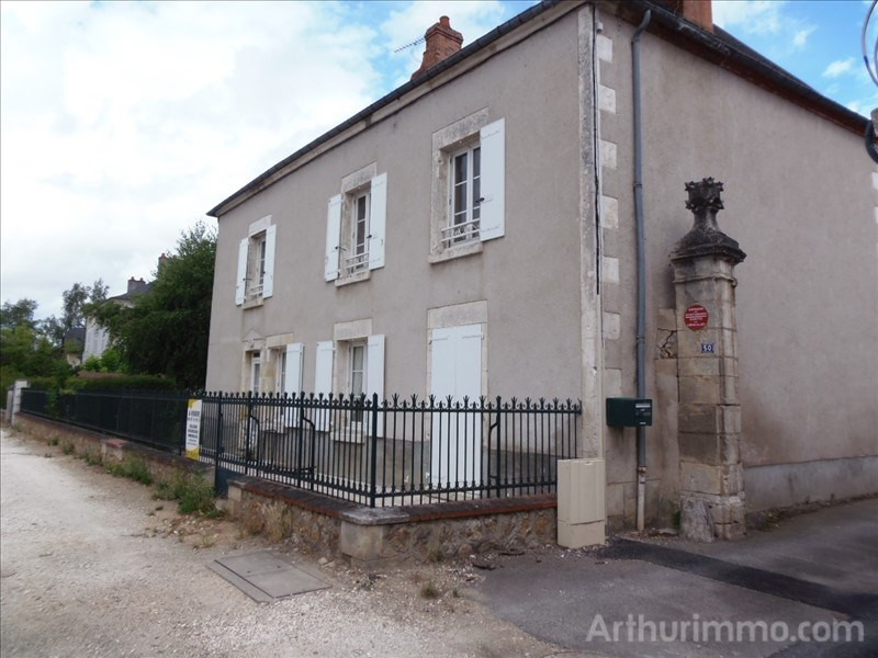 Vente maison / villa St satur 200 000€ - Photo 2
