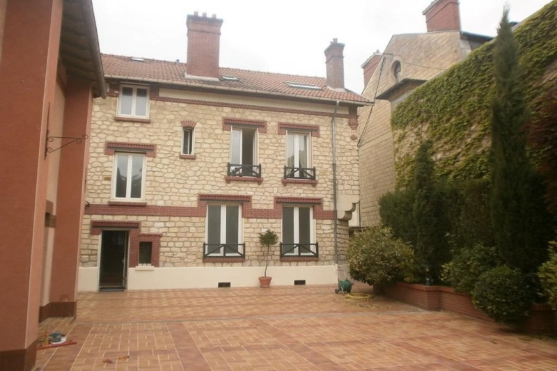 Vente appartement La ferte milon 80 000€ - Photo 2