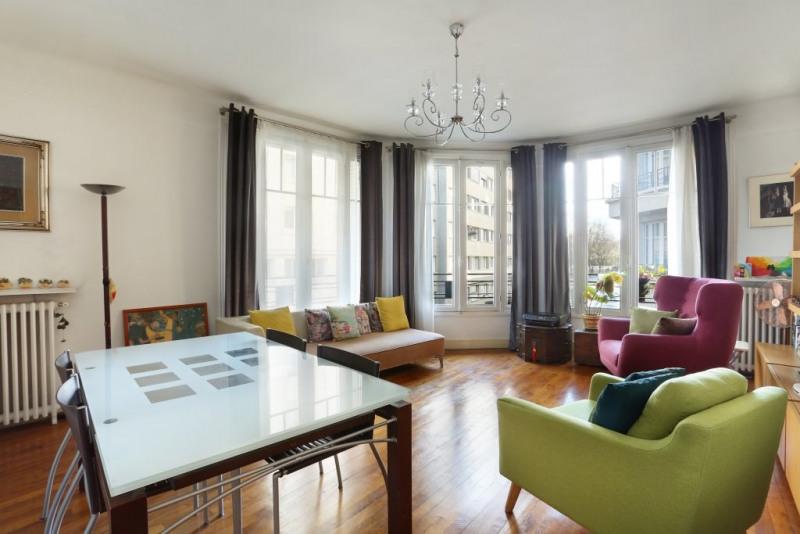 Престижная продажа квартирa Paris 16ème 815000€ - Фото 2