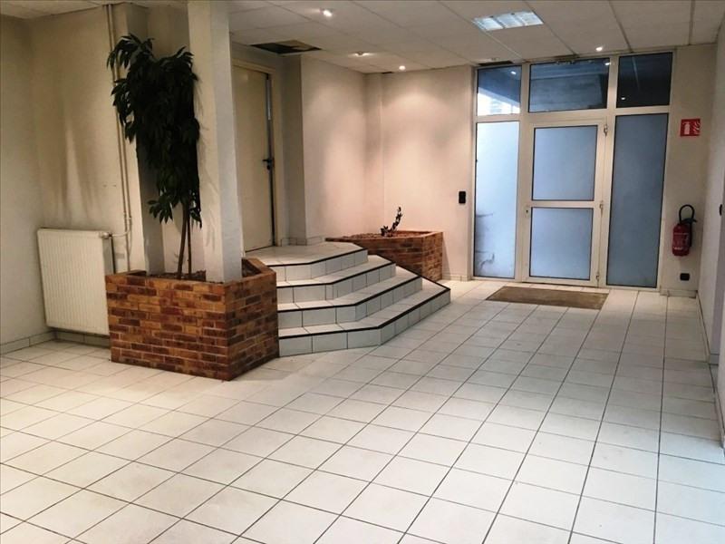 Location bureau Fougeres 1200€ HT/HC - Photo 7