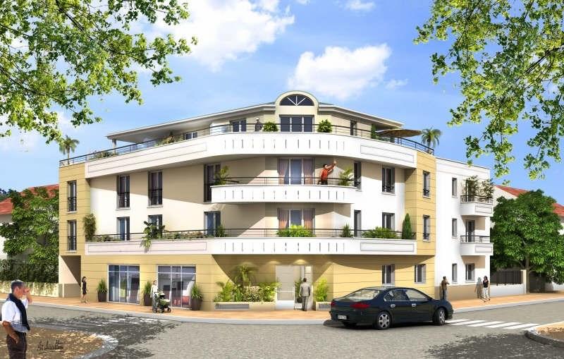 Location appartement Vigneux sur seine 507€ CC - Photo 1