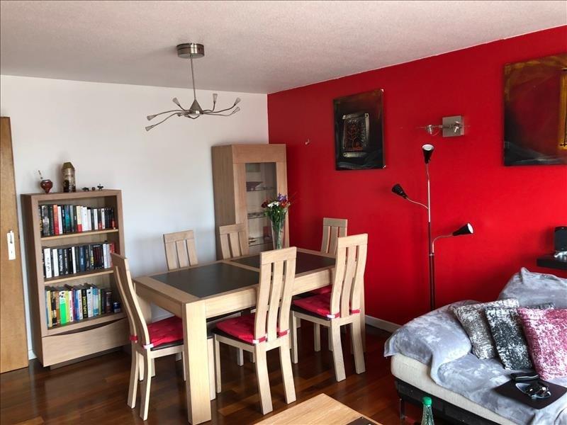 Vente appartement Strasbourg robertsau 259700€ - Photo 3