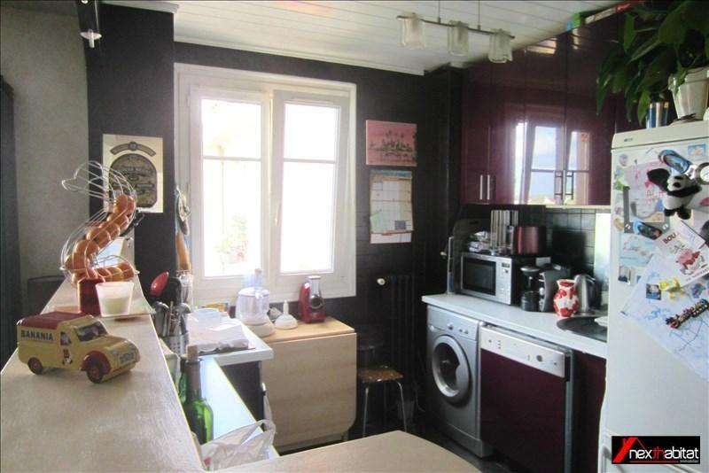 Vente appartement Les pavillons sous bois 152000€ - Photo 2