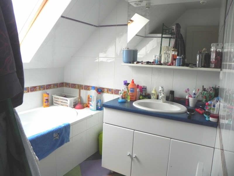 Vente maison / villa Lannion 240005€ - Photo 7