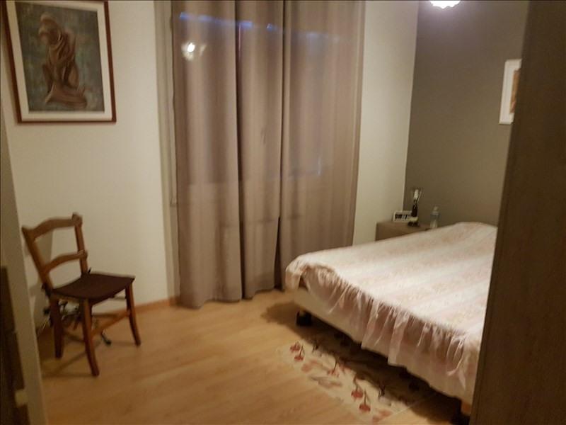 Vente maison / villa Parempuyre 246750€ - Photo 2