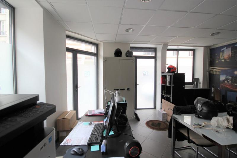 Location local commercial Paris 18ème 1400€ CC - Photo 1