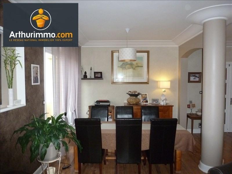 Sale apartment Roanne 149000€ - Picture 1