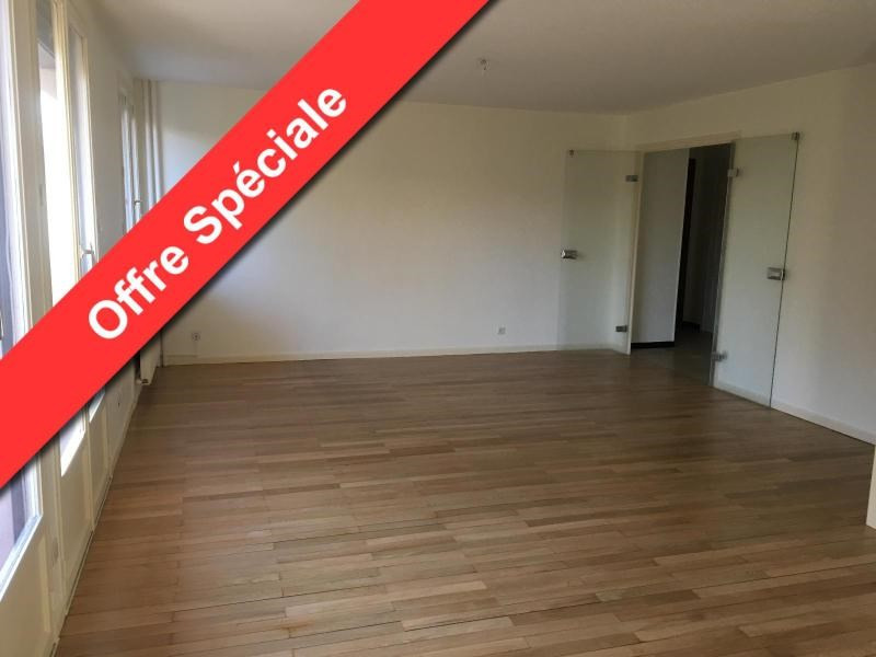 Location appartement Villefranche sur saone 748€ CC - Photo 1