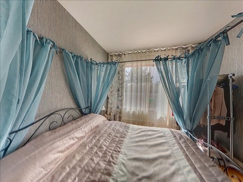 Vente appartement Villefranche sur saone 108000€ - Photo 4