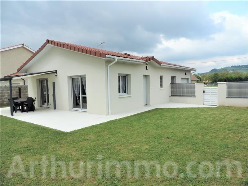 Sale house / villa St sauveur 230000€ - Picture 1