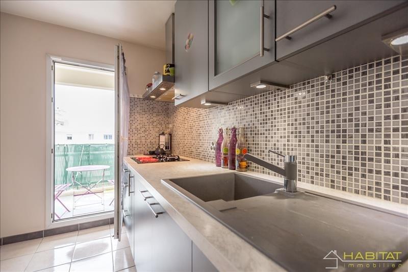 Vente appartement Bondy 197000€ - Photo 3