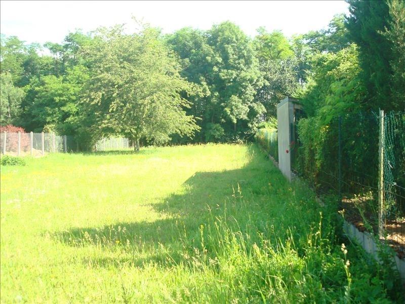 Vente terrain Challuy 46000€ - Photo 2