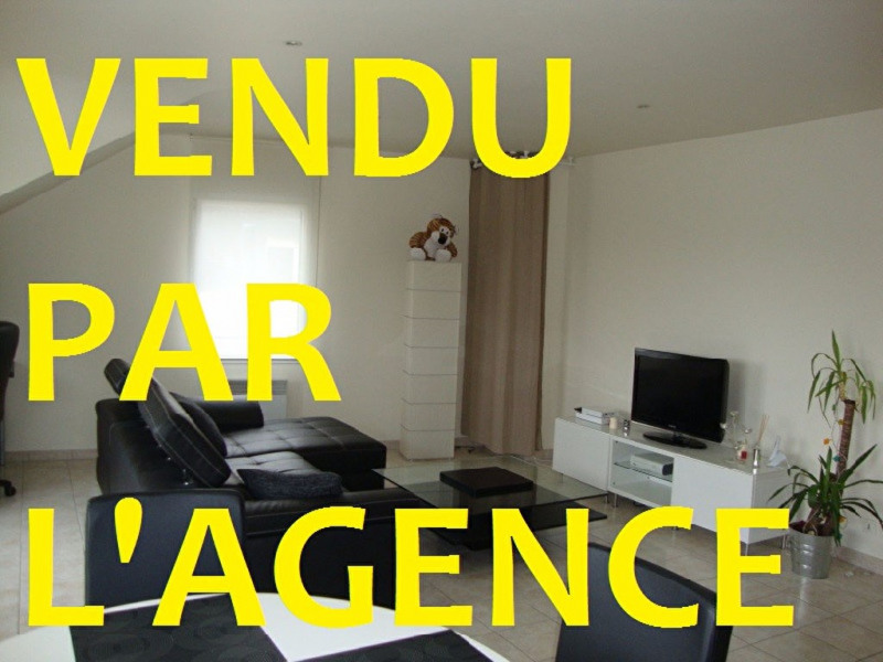 Vente appartement Pont l abbe 85 600€ - Photo 1