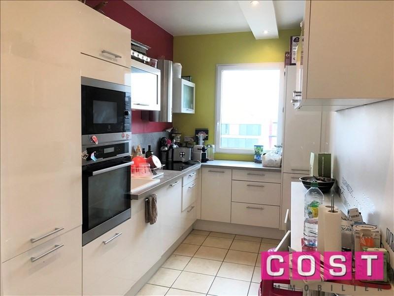 Revenda apartamento Asnieres sur seine 459000€ - Fotografia 8
