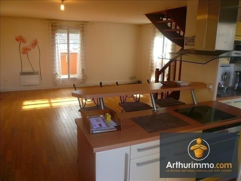 Sale apartment Les pavillons sous bois 325000€ - Picture 9