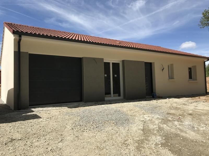 Vente maison / villa Feytiat 218000€ - Photo 3