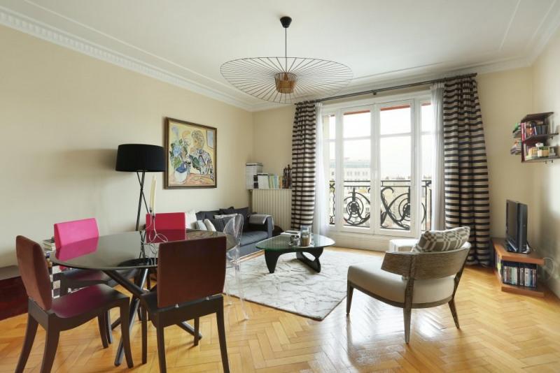 Vente de prestige appartement Paris 7ème 1125000€ - Photo 1
