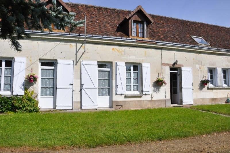 Sale house / villa Vendôme 228580€ - Picture 17