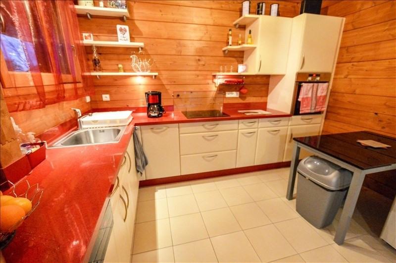 Vente maison / villa Morlaas 230050€ - Photo 4