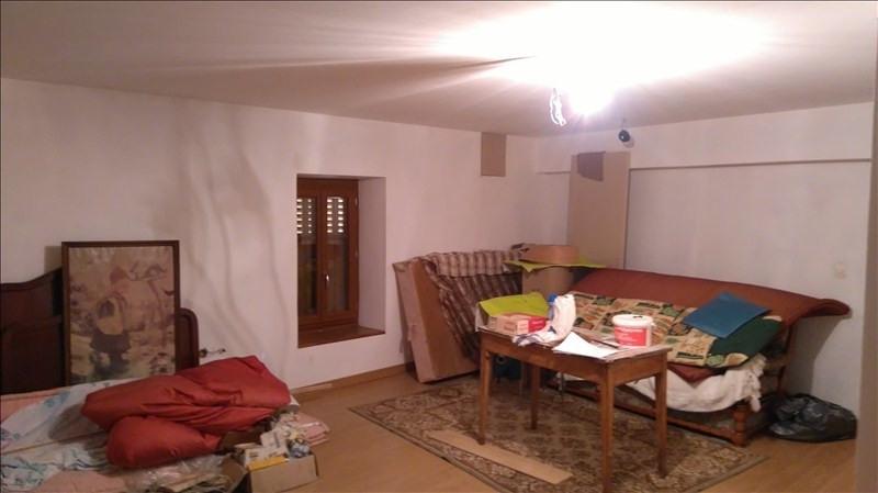 Vente maison / villa St pierre le moutier 71000€ - Photo 2
