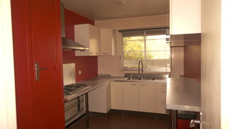 Vente appartement Le perreux-sur-marne 285000€ - Photo 4