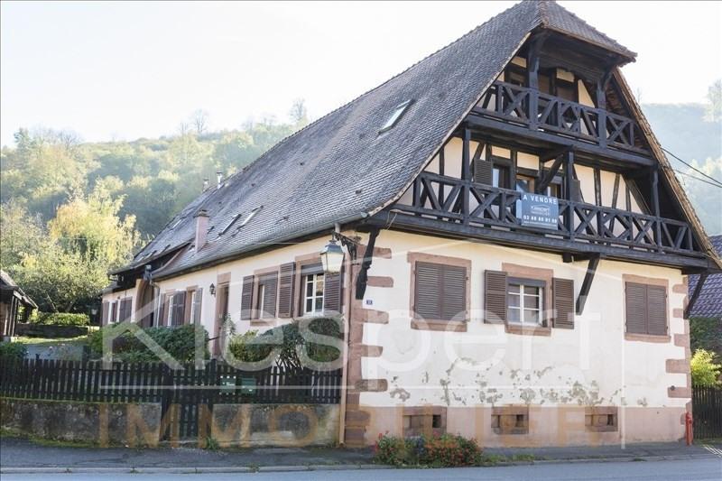 Vente appartement Albé 88000€ - Photo 10