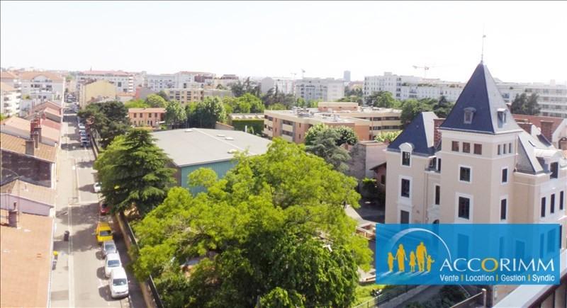 Vente appartement Villeurbanne 249500€ - Photo 6