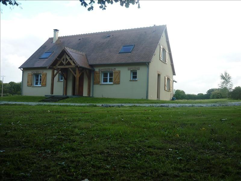 Vente maison / villa Soligny la trappe 215000€ - Photo 7