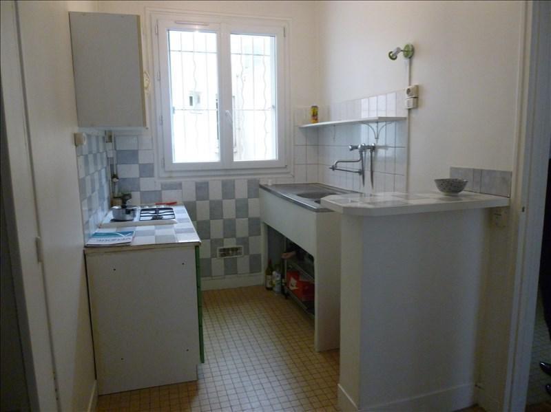 Vente appartement Paris 19ème 298000€ - Photo 5