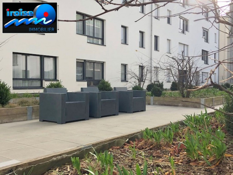 Vente appartement Brest 169500€ - Photo 5