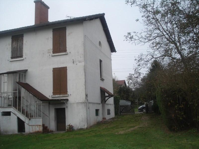 Vente maison / villa La machine 45000€ - Photo 5