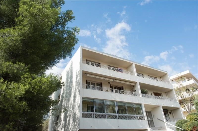 Vendita appartamento Toulon 150000€ - Fotografia 9