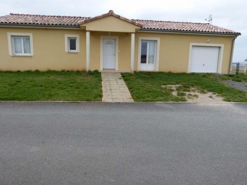 Vendita casa Ste gemme 170000€ - Fotografia 11