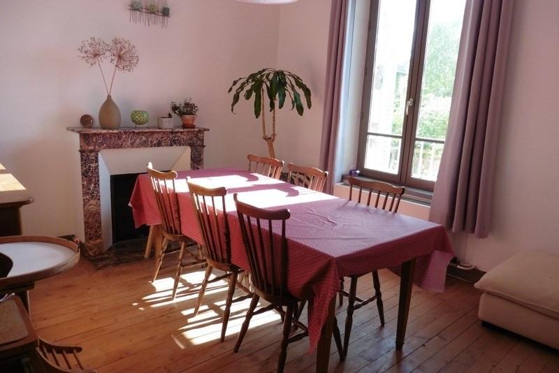 Vente maison / villa Coutances 235300€ - Photo 2