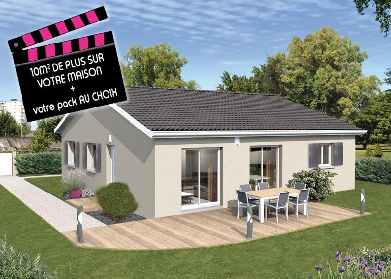 Maison  4 pièces + Terrain 443 m² Genouilleux par MAISONS PUNCH