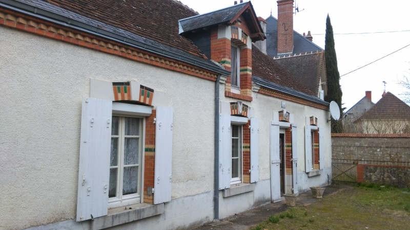 Vente maison / villa Chabris 75000€ - Photo 2