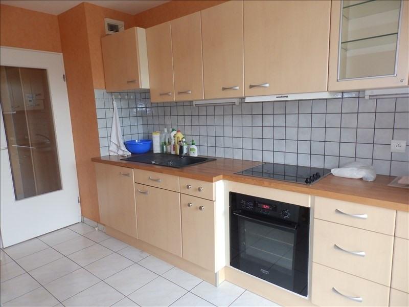 Vente appartement Moulins 123000€ - Photo 3