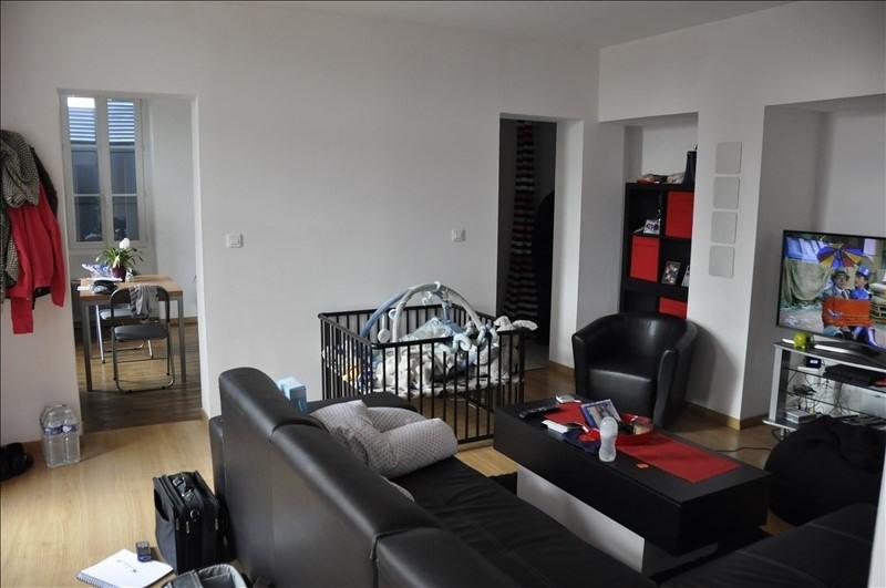 Produit d'investissement immeuble Soissons 127000€ - Photo 3