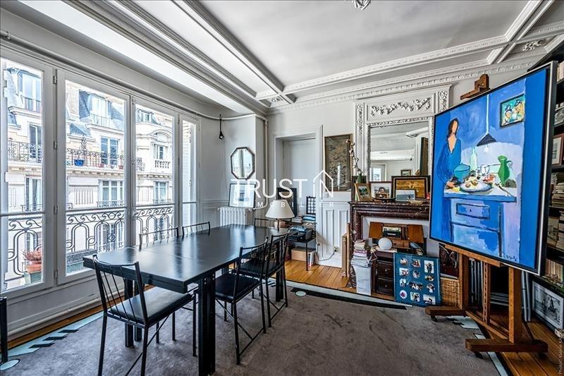 Vente appartement Paris 15ème 858000€ - Photo 1