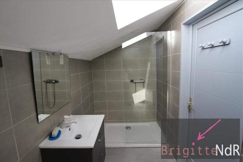 Vente maison / villa Limoges 234000€ - Photo 8