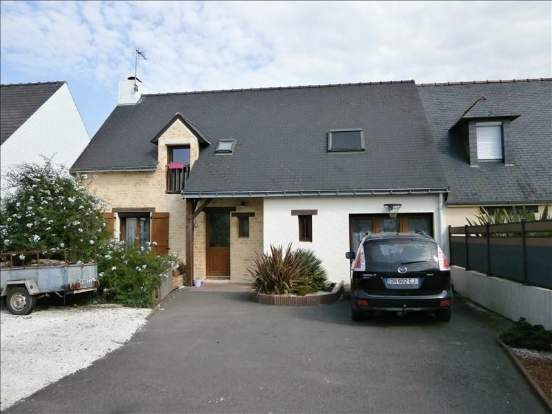 Vente maison / villa Montoir de bretagne 241500€ - Photo 7