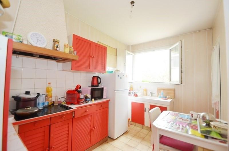 Vente appartement Nantes 135000€ - Photo 2